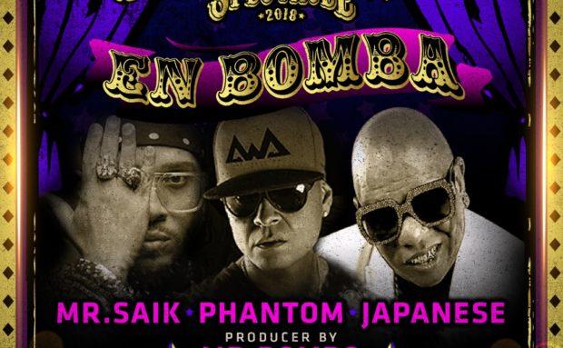Mr Saik-Phantom-Japanese – PH SPECTACLE